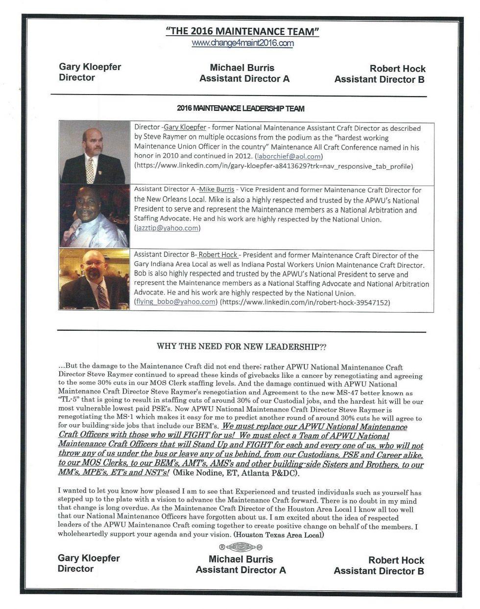 maint_campaign_flyer